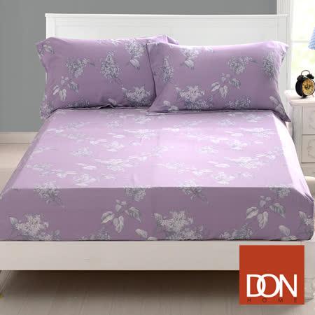 《DON 娜塔莎》雙人親膚柔潤天絲床包枕套三件組