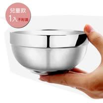 PUSH! 餐具不銹鋼碗雙層加厚防燙防摔不鏽鋼碗飯碗兒童款1入不帶蓋E64