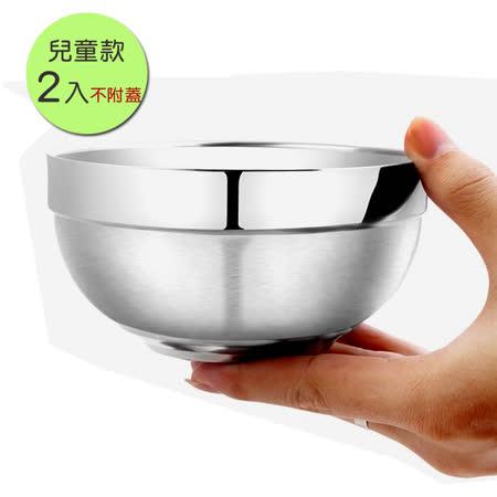 PUSH! 餐具不銹鋼碗雙層加厚防燙防摔不鏽鋼碗飯碗兒童款2入不帶蓋E64-1