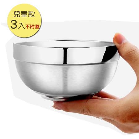 PUSH! 餐具不銹鋼碗雙層加厚防燙防摔不鏽鋼碗飯碗兒童款3入不帶蓋E64-2