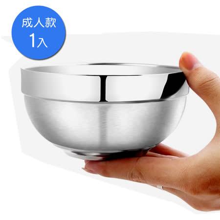 PUSH! 餐具不銹鋼碗雙層加厚防燙防摔不鏽鋼碗飯碗成人款帶蓋1入E65