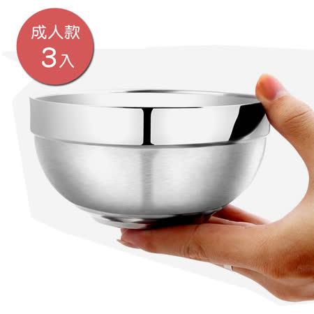 PUSH! 餐具不銹鋼碗雙層加厚防燙防摔不鏽鋼碗飯碗成人款帶蓋3入E65-2