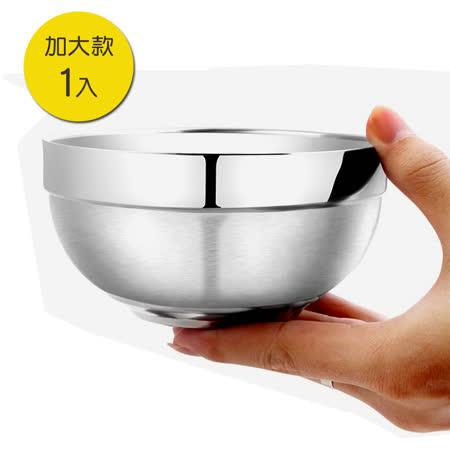 PUSH! 餐具不銹鋼碗雙層加厚防燙防摔不鏽鋼碗飯碗加大款1入帶蓋E66