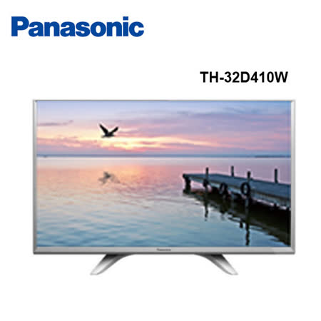 Panasonic 國際牌 32吋 VIERA LED 電視 TH-32D410W