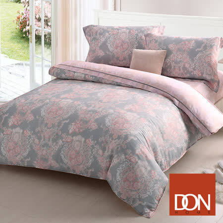 《DON 莉雅絲》雙人四件式天絲兩用被床包組