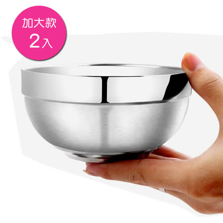 PUSH! 餐具不銹鋼碗雙層加厚防燙防摔不鏽鋼碗飯碗加大款2入帶蓋E66-1