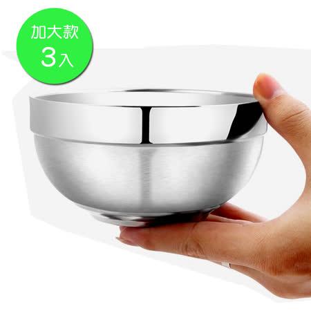 PUSH! 餐具不銹鋼碗雙層加厚防燙防摔不鏽鋼碗飯碗加大款3入帶蓋E66-2