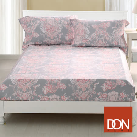 《DON 莉雅絲》雙人親膚柔潤天絲床包枕套三件組