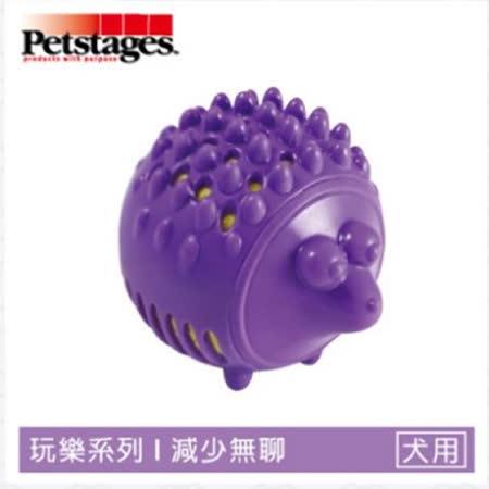 【好物分享】gohappy 線上快樂購美國 Petstages》啾啾彈力刺蝟-1202-S (幼/成/老犬) 寵物互動 吸引追逐 狗玩具好用嗎台中 金 愛 買
