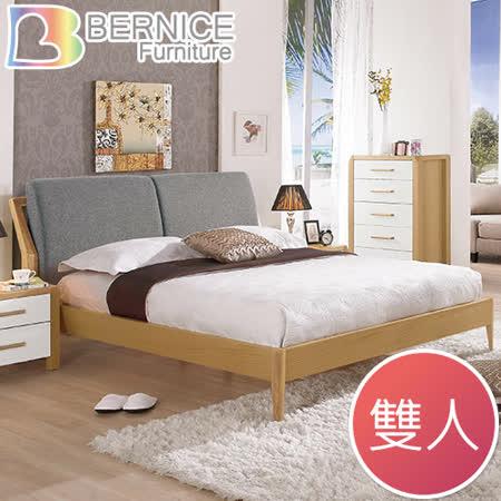 Bernice-溫蒂5.4尺雙人床組(不含床墊)