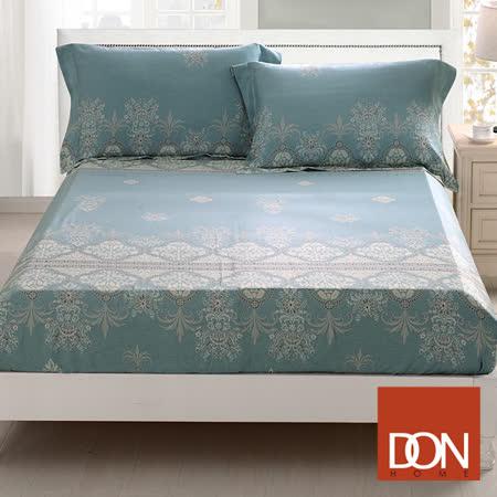 《DON塞納風情》  雙人親膚柔潤天絲床包枕套三件組