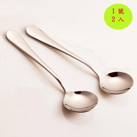 PUSH! 餐具廚房用品不銹鋼湯匙勺子金屬湯勺餐具 1號2pcs套組 E35