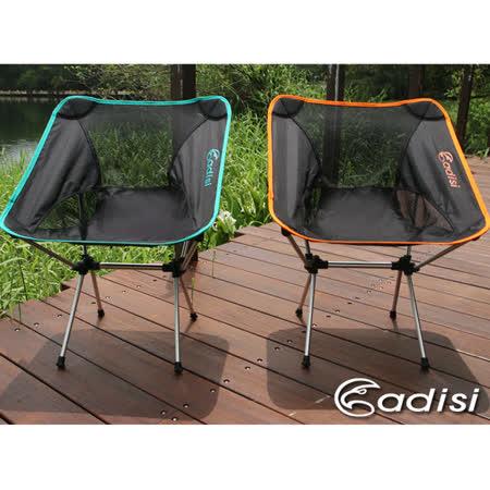 ADISI 鋁合金輕量折疊椅AS16185 摺疊椅  /城市綠洲