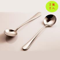 PUSH! 餐具廚房用品不銹鋼湯匙勺子金屬湯勺餐具 2號2pcs套組E36
