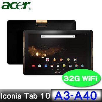 ACER 宏? Iconia Tab 10 A3-A40 10.1吋 四核心FHD四核心影音平板 【送保護貼+觸控筆+絨布保護套】