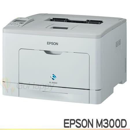 EPSON AL-M300D 雷射印表機