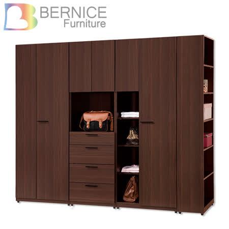Bernice-伊多8尺組合衣櫃(單門+雙門+四抽+邊櫃)