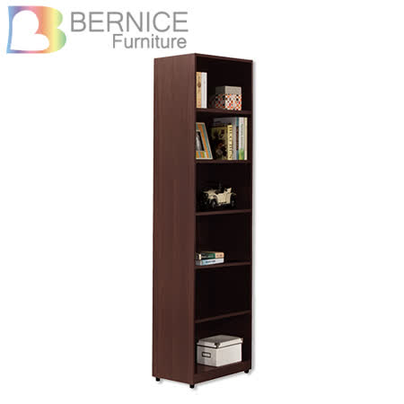 Bernice-伊多2尺開放式收納邊櫃