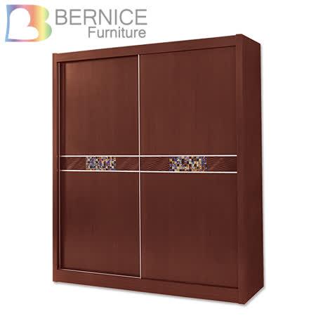 Bernice-羅克莎5尺胡桃色推門/拉門衣櫃