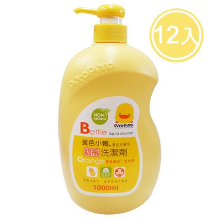 黃色小鴨 奶瓶蔬果洗潔劑罐裝1000ML/12入(香甜橘油)