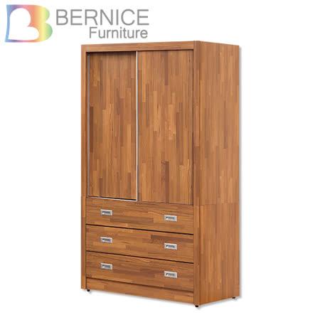 Bernice-薩爾3.5尺雙門三抽衣櫃