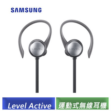 Samsung Level Active 運動式無線耳機(黑色/白色)-【送Samsung原廠小禮 (隨機贈送)】