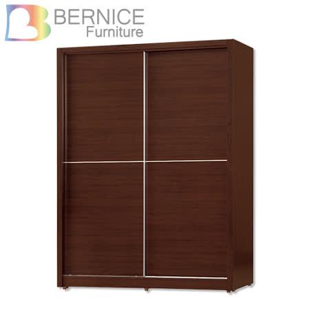 Bernice-菲碧5尺推門/拉門衣櫃
