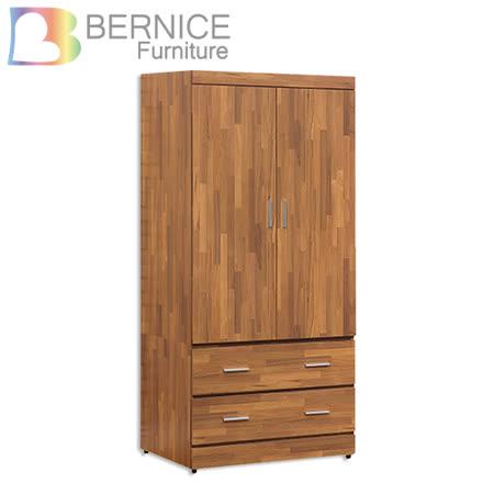 Bernice-蒂雅2.7尺雙門二抽衣櫃