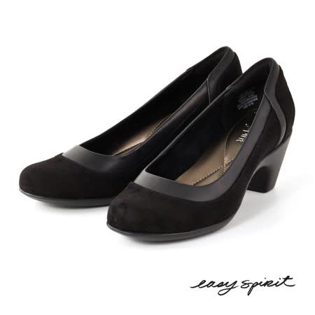 Easy Spirit--懷舊麂皮粗跟鞋--雅致黑
