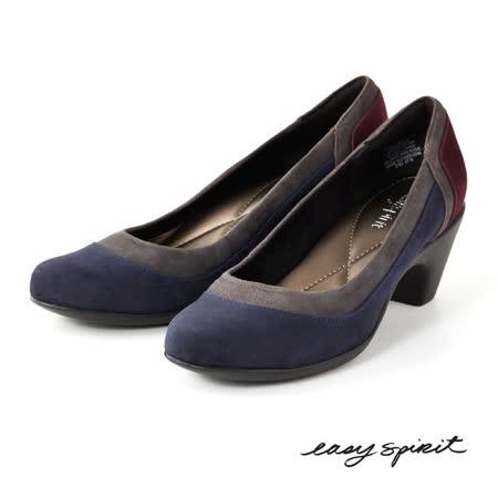 Easy Spirit--懷舊麂皮粗跟鞋--拚色藍