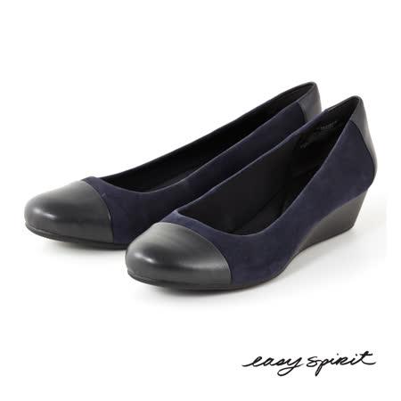 Easy Spirit--典雅風範皮革楔型鞋--秘境藍