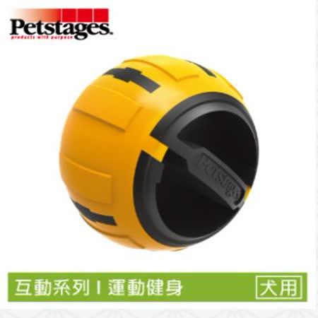 【勸敗】gohappy 購物網《美國 Petstages》1153 互動彈力球 (幼/成/老犬) 寵物互動 吸引追逐 狗玩具效果好嗎板橋 小 遠 百