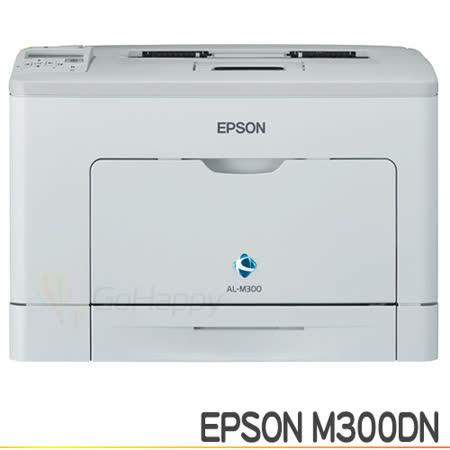EPSON AL-M300DN 網路雷射印表機