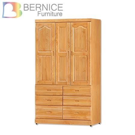 Bernice-凡妮4尺實木三門六抽衣櫃