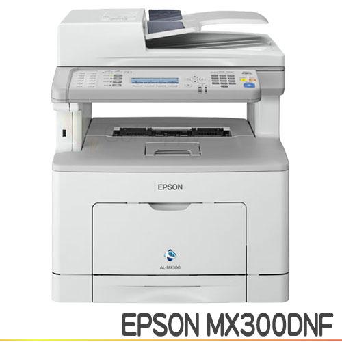 EPSON AcuLaser MX300DNF 黑白雷射傳真複合機