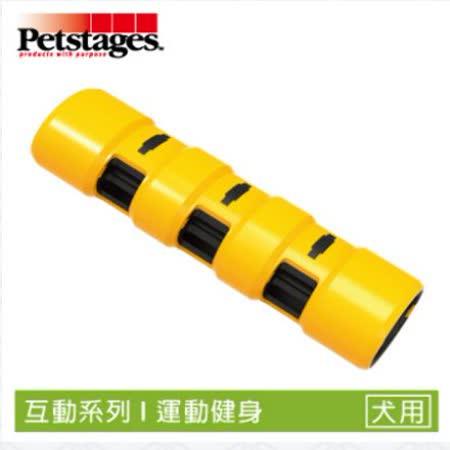 【真心勸敗】gohappy線上購物《美國 Petstages》1155 互動彈力棒-L (幼/成/老犬) 寵物互動 吸引追逐 狗玩具好嗎豐原 太平洋 百貨