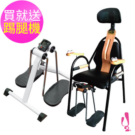 【U2】韓國首爾國際發明獎 豪華版 微運動健康椅 送踢腿機