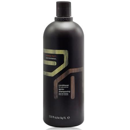 【好物分享】gohappy 購物網AVEDA 純型潤髮乳1000ml效果如何遠東 寶 慶