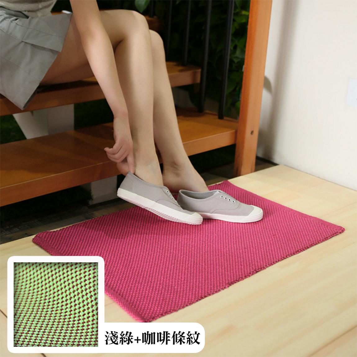日式棉質編織防滑地墊 雙色編織~淺綠 咖啡條紋~