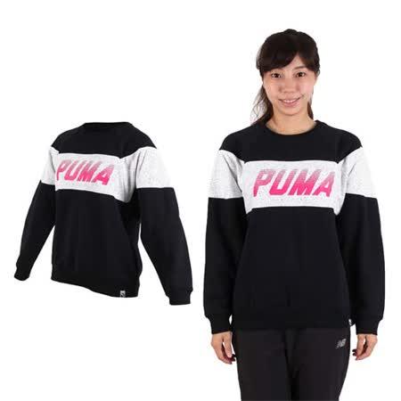 (女) PUMA 流行系列長袖色塊圓領衫-T恤 慢跑 路跑 刷毛 黑白桃紅