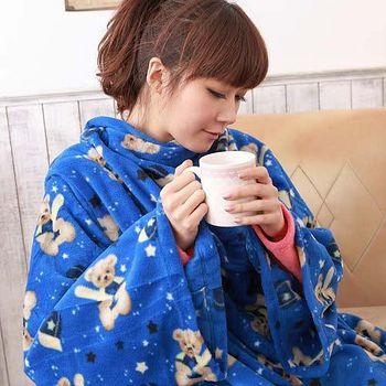 床之戀 美式超舒柔多用途加大保暖袖毯 藍色