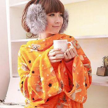 床之戀 美式超舒柔多用途加大保暖袖毯 橘色