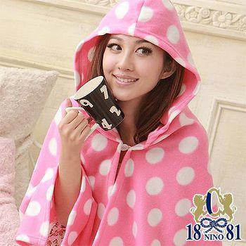 美國NINO1881 甜美普普風保暖披風 粉色