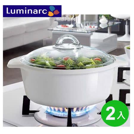 【法國Luminarc樂美雅】純白陶瓷耐熱鍋2.25L 2入組