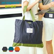 m square輕量摺疊購物袋