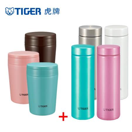 (食物罐+夢重力組合)TIGER虎牌380CC食物罐+300cc極輕量保溫保冷杯組合(MCL-A038+MMP-G030)