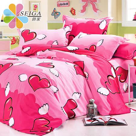 飾家《天使之星》雙人六件式兩用被床罩組台灣製造