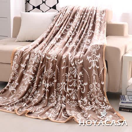 《HOYACASA典雅風尚》法蘭絨四季包邊毯