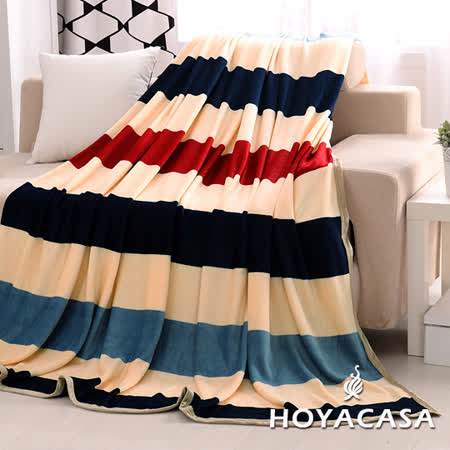 《HOYACASA生活暢想》法蘭絨四季包邊毯