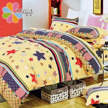 飾家《諾伊的夢》雙人六件式兩用被床罩組台灣製造